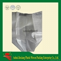 Transparent clear pp woven rice sack bag