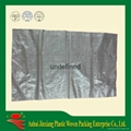 Transparent clear pp woven rice sack bag 3