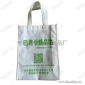 定做无纺布广告袋、无纺布环保购物袋 5