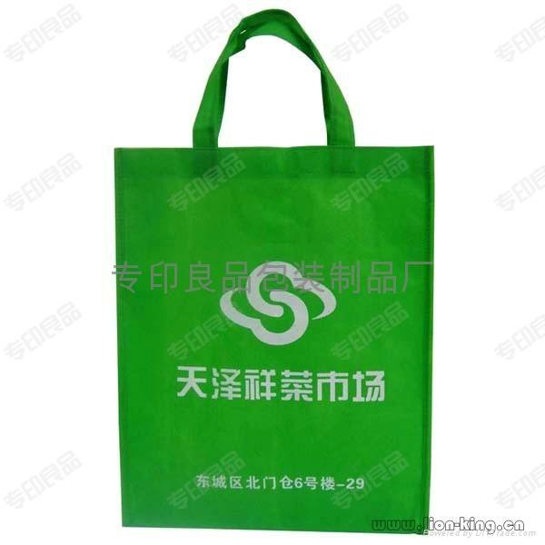定做无纺布广告袋、无纺布环保购物袋 1