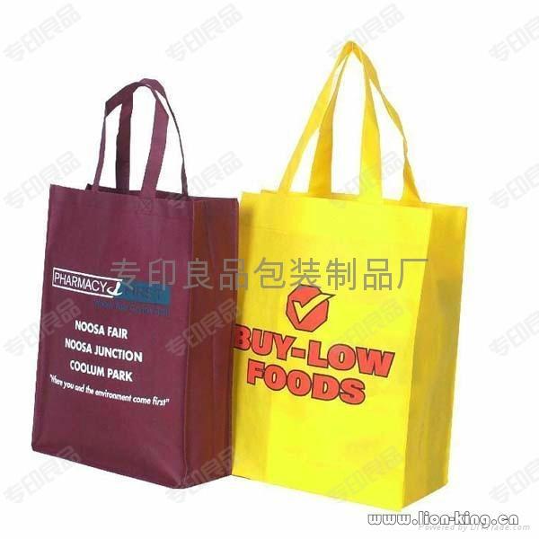 定做无纺布广告袋、无纺布环保购物袋 2