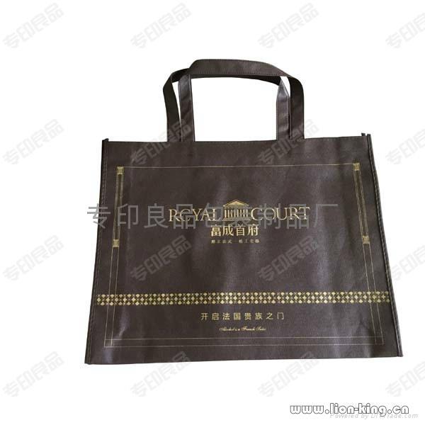 定做无纺布广告袋、无纺布环保购物袋 3