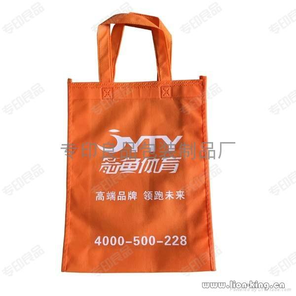 定做无纺布广告袋、无纺布环保购物袋 4