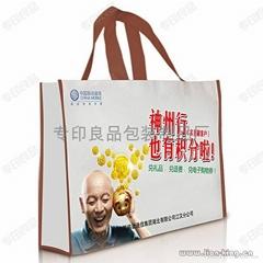 覆膜无纺布广告袋、复膜彩印环保购物袋、无纺布广告宣传袋