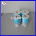 注塑機配件 注塑機紙濾芯B32