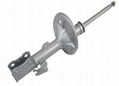 FIAT 46536868 front shock absorber