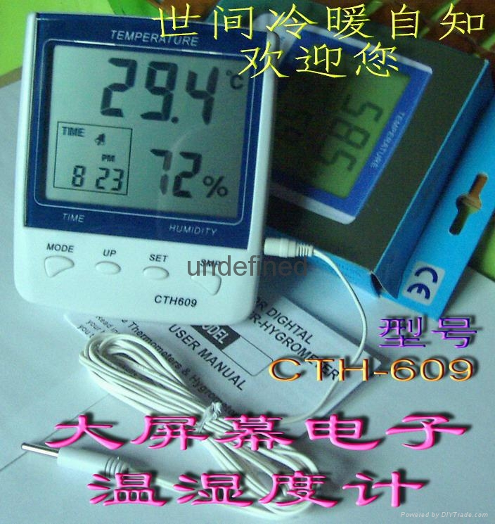 CTH609 Digital Thermometer and Hygrometer 2