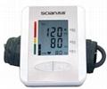 西恩电子血压计 家用上臂式测量