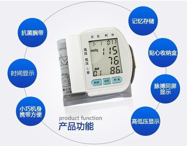 手腕式血压计/血压仪/血压表 2