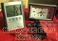 HC520 Digital Thermometer & Hygrometer 3