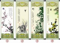 中國傳統繪畫—梅蘭竹菊之一