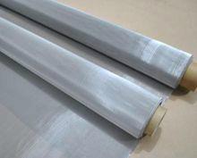 不锈钢网 不锈钢窗纱 金刚网 过滤网 洗煤网 泥浆网