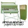 电焊网机 网片焊接机 焊接设备