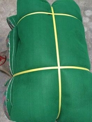 round wire  sunshade net