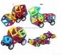 20PCS magnetic toy building block