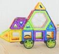 20PCS magnetic toy building block magformesr toy 2