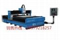 供应新疆激光切割机 乌鲁木齐激光切割机 1