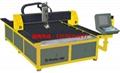 供应新疆激光切割机 乌鲁木齐激光切割机 2