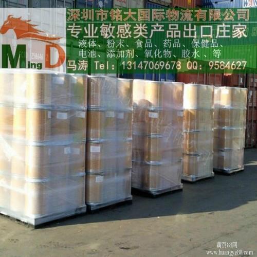膠水樹脂出口,油漆塗料化工品海運沒有MSDS如何操作! 2