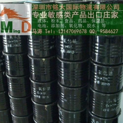 膠水樹脂出口,油漆塗料化工品海運沒有MSDS如何操作! 3