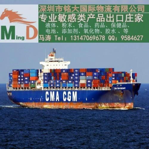 膠水樹脂出口,油漆塗料化工品海運沒有MSDS如何操作! 5