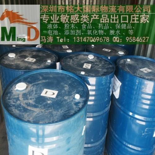 膠水樹脂出口,油漆塗料化工品海運沒有MSDS如何操作! 4