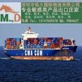 液体海运拼箱马涛:销售很苦很累很无趣,业务没有业绩为零超压抑! 5