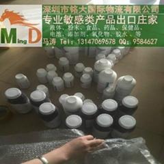 中国怎么样才可以出口大米,大米