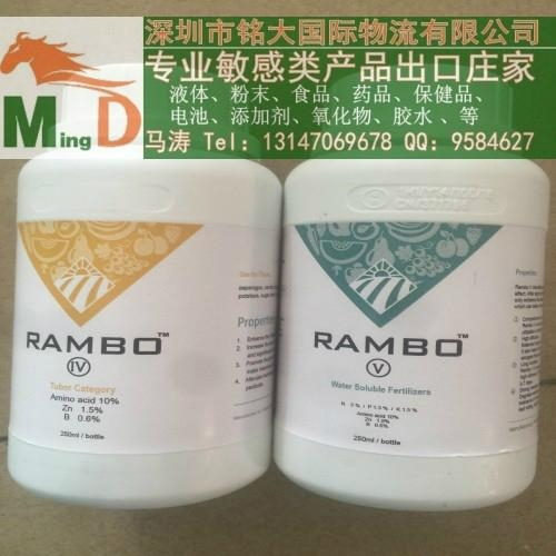 中國怎麼樣才可以出口大米,大米海運出口呢? 3