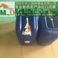 注塑夜光粉空運無需單証原品名出口 液體海運 4