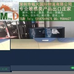 超細氧化鐵出口海運原品名出口