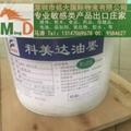 超细氧化铁出口海运原品名出口 2
