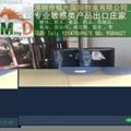 超细氧化铁出口海运原品名出口 3