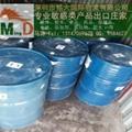 超细氧化铁出口海运原品名出口 4
