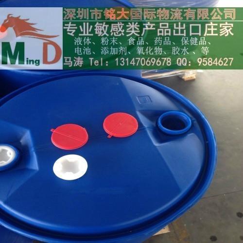 除垢剂干燥剂出口化工品化妆品海运 1