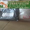 除垢剂干燥剂出口化工品化妆品海运 3