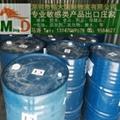 除垢剂干燥剂出口化工品化妆品海运 5