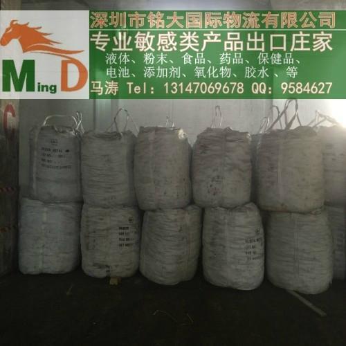 荧光粉出口问题,选择专业的敏感货出口庄家很重要 1