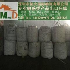 荧光粉出口问题,选择专业的敏感货出口庄家很重要