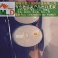 荧光粉出口问题,选择专业的敏感货出口庄家很重要 3