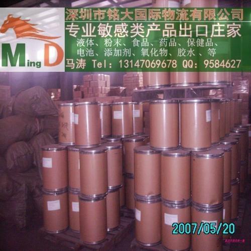 荧光粉出口问题,选择专业的敏感货出口庄家很重要 4
