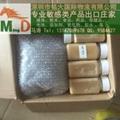 感温变色粉TNT国际快递  深圳市铭大国际物流马涛 4