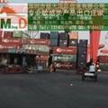 感温变色粉TNT国际快递  深圳市铭大国际物流马涛 5