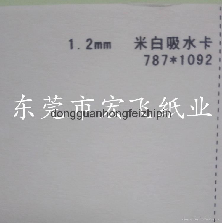 0.8MM1.0MM1.2MM1.5MM米白超白吸水纸供应 1