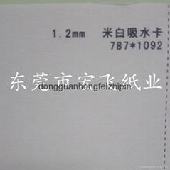 0.8MM1.0MM1.2MM1.5MM米白超白吸水紙供應