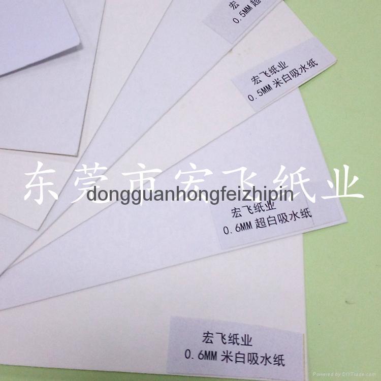0.8MM1.0MM1.2MM1.5MM米白超白吸水纸供应 3