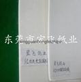 0.8MM1.0MM1.2MM1.5MM米白超白吸水纸供应 5