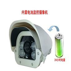 内置电池监控摄像机