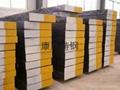 台州P20塑料模具钢批发