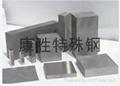 浙江供应1.2083高级镜面模
